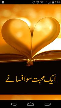Ek Mohabbat 100 afsanay poster