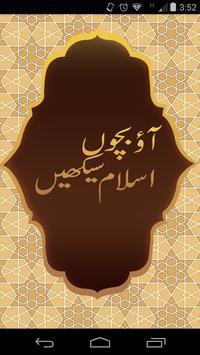 Aao bacho Islam Seekhain poster