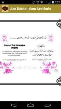 Aao bacho Islam Seekhain apk screenshot