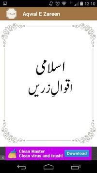 Aqwal E Zareen apk screenshot