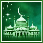 Ceramah Islam Terlengkap icon