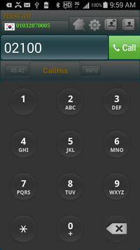HSS 콜백 HSSCall 국내 해외 고객 모든 전화 apk screenshot