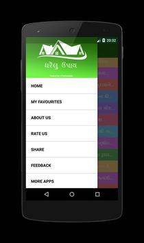 Gharelu Upay(ઘરેલું ઉપાય) apk screenshot