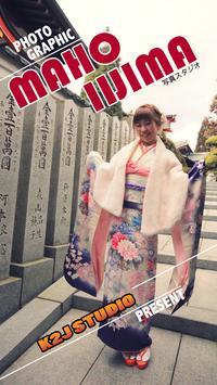 MAHO poster