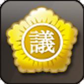 홍성군의회 icon