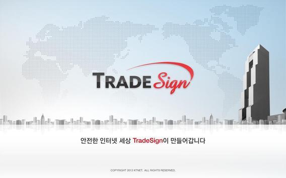 TradeSign 태블릿 poster