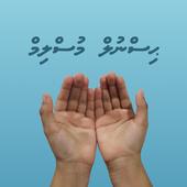 Hisnul Muslim - Dhivehi icon