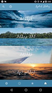 Hisnul Muslim - Dhivehi poster