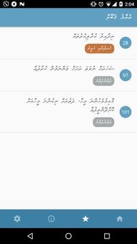Hisnul Muslim - Dhivehi apk screenshot