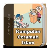 Kumpulan Ceramah Islami icon