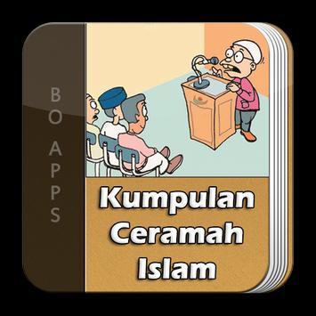 Kumpulan Ceramah Islami poster