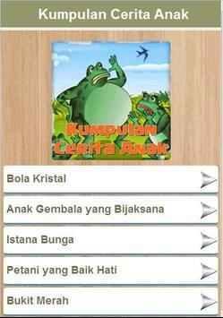 Kumpulan Cerita Anak apk screenshot