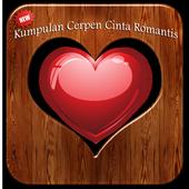 Cerpen Cinta Romantis icon