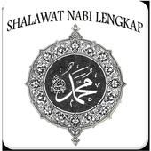 """Shalawat Nabi """"TERLENGKAP"""" icon"""