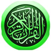 Arabic Bangla Quran -উচ্চারণসহ icon