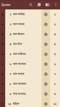 Arabic Bangla Quran -উচ্চারণসহ poster