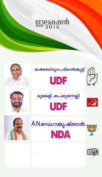 O Abdurahimankutti poster