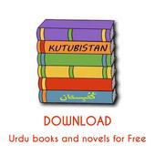 Kutubistan - Free Urdu Books icon