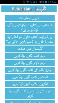 Kutubistan - Free Urdu Books poster