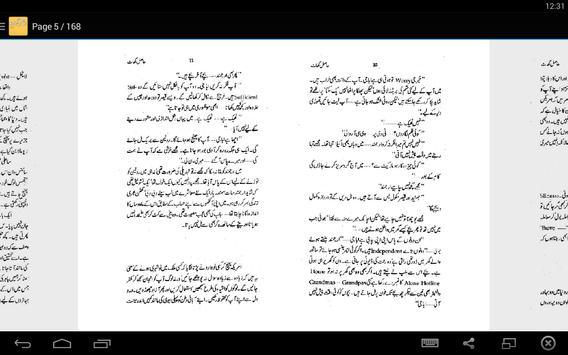 Haasil Ghat By Bano Qudsia apk screenshot