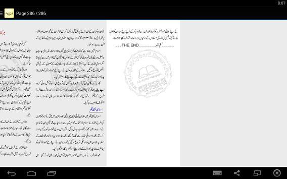 Hajjaj Bin Yusuf in Urdu Aslam apk screenshot