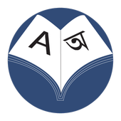 Better Bangla Dictionary icon