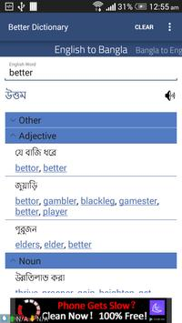 Better Bangla Dictionary poster