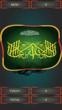 Tasbeeh-e-ALLAH apk screenshot