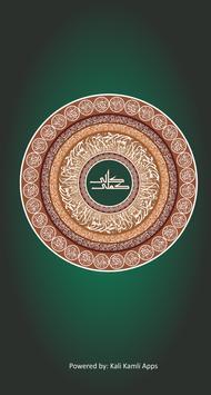 Wazaif Subhan ALLAH poster