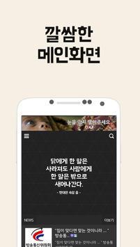 카더라통신 apk screenshot