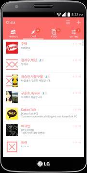 카카오톡테마 - leche with blank apk screenshot