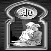 Doa-Doa Harian icon