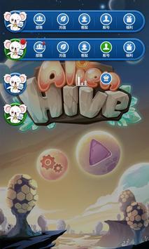 考拉游戏Demo apk screenshot