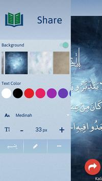 Kalimah Quran apk screenshot