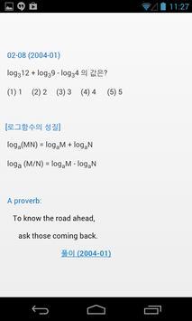 Sunung Math 2003-2013 Solns-1 apk screenshot
