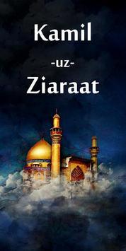 Kamil uz Ziaraat poster
