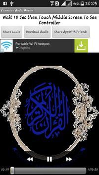 Quran Kannada Mp3 apk screenshot