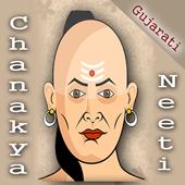 Gujarati ChanakyaNeeti icon