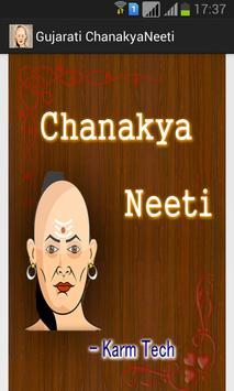 Gujarati ChanakyaNeeti poster