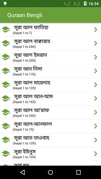 Urdu Quran in Bengali poster