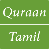 Quran in Tamil icon