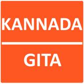 Gita in Kannada icon