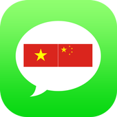 Học Tiếng Trung Giao Tiếp icon