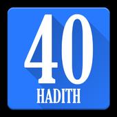 40 Hadith of Imam An-Nawawi icon