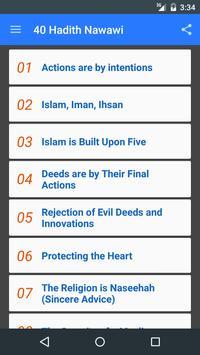 40 Hadith of Imam An-Nawawi poster