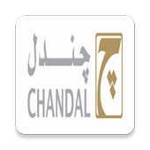 Chandal Group icon