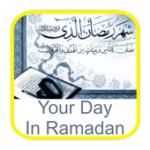 Your Day In Ramadan icon