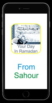 Your Day In Ramadan apk screenshot