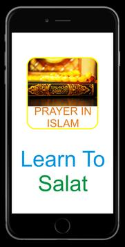 A Guide To Prayer In Islam apk screenshot
