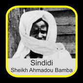 Sindidi icon